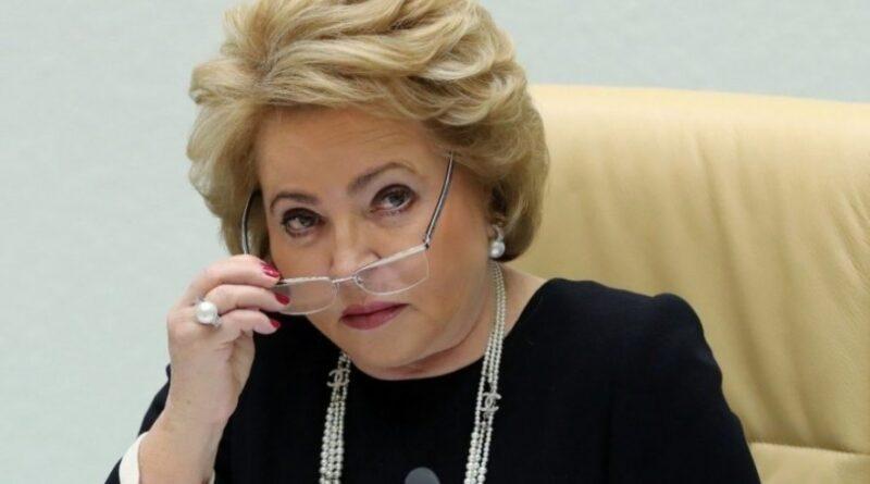 Матвиенко предложила узаконить дистанционное образование
