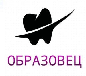 РАО против всероссийских проверочных работ